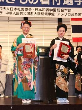 21世紀協会賞2016
