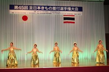 第45回タイ舞踊
