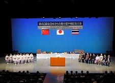 全日本きもの着付選手権大会とは