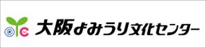 大阪よみうり文化センター