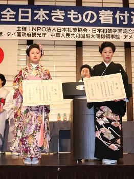 京都市長賞2016